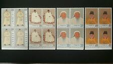 1962 Republic of China Scott # 1355-58 Blocks of 4 set of 4 (Taiwan)