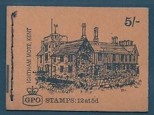 AVC HP26 - 5/- Advertising Voucher Copy UNMOUNTED MINT