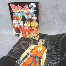 ART OF FIGHTING 2 Game Guide w/Poster  Neo Geo Book SI