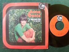 """ANNE DENIS: Le trop grand nord / le dévidoir (+ A. GORAGUER) - 7"""" SP GALLUS 1972"""