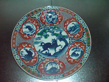 Wandteller Japan Tierkreis Pferd The Arita Plate of Zodiac 1978 No.: 619 Horse