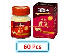 60 Pcs (DHL) - New BRAND'S Bird's Nest Drink with Rock Sugar 白蘭氏冰糖燕窩 (70g x 60瓶)