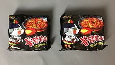 2Pack Korea Samyang Hot Spicy Chicken Noodles Ramen Fire Ramyun USA Noodle