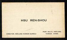 1950 Business Card, Hsu Ren-Shou, Director Keelung Harbor Bureau Taiwan China