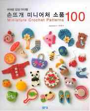 Miniature Crochet Patterns Making Book Gift Craft Fun Relax Hobby Doll Item DIY