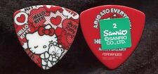 HELLO KITTY Authentic Sanrio Guitar Pick!!! trademark #2