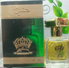 Hannen CONCENTRATED  PERFUMES OIL, ATTAR 20ML (NO ALCOHOL)