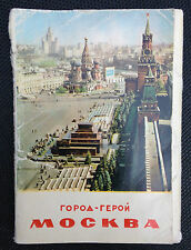 Set of 27 Moscow Postcards in Wallet 1965 Mockba