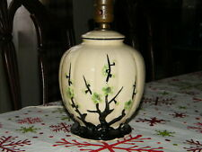Moriyama Green Cherry Blossom China LAMP Japan RARE Electric Table