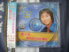 a941981 Adam Cheng HK Man Chi CD  鄭少秋 TVB TV Drama Series Best 電視劇主題曲精選 HK TV Songs