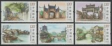 2016-12 ANCIENT TOWNS IN CHINA, set of 6 stamps, Mint NH