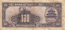 China / Chungking 100 Yuan  1940  P 88b  Series S circulated Banknote