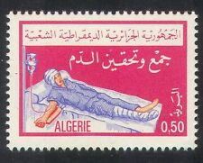 Algeria 1975 Blood Donors/Donation/Medical/Health/Welfare/Patient 1v (n39249)