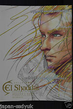 JAPAN El Shaddai Ascension Metatron Art book Heaven's Gate