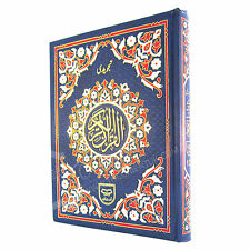 The Holy Quran Qur'an Colour Coded Tajweed Rules Large Bold Letters 15 Lines
