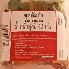 TOM YUM SPICY SOUP MIX SET 2 x PACKETS AUTHENTIC TASTE OF THAILAND FREE INT POST
