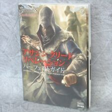 ASSASIN'S CREED Revelations Perfect Guide Japan Xbox360 PS3 Book EB75*