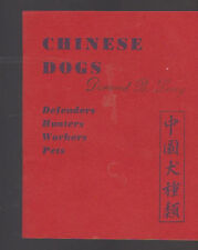 Chinese Dogs Defenders Hunters Workers Pets 1944 Quon Quon Company