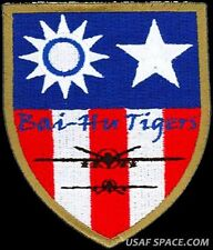 USAF 26th WEAPONS SQ -BAI HU TIGERS-MQ-1 Predator MQ-9 Reaper UAV ORIGINAL PATCH
