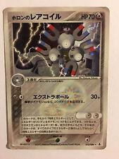 Pokemon Card / Carte Magneton Rare Holo 072/086