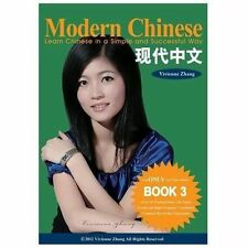 Modern Chinese (BOOK 3) - Learn Chinese in a Simple and Successful Way -...