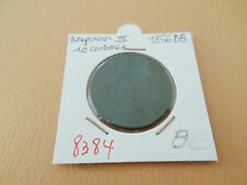 NAPOLEON III 10 CENTIMES 1856BB - OLD FRENCH COIN - REF8384