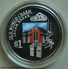 2004 Singapore Identity Plan Silver Coins – Old World Charm - Jalan Besar