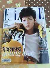 China February 2015 ELLE Magazine Subscribe version Lu Han EXO LUHAN Big Poster
