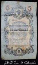 1909 Russia 5 Roubles Banknote