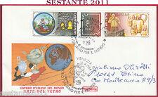 ITALIA FDC ROMA LAVORO ITALIANO NEL MONDO L'ARTE DEL VETRO 1984 VENEZIA Y557