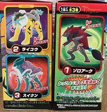 """Pokemon XY Zoroark Raikou Suicune 3"""" PVC figure set Tomy"""