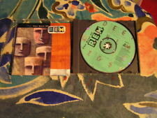 R.E.M. - Very Best of (1991) - COMPACT DISC with ORIGINAL CASING WITH BOOK