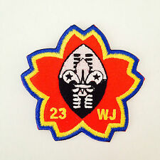 23rd world jamboree SWAZILAND CONTINGENT special neckerchief patch 2015