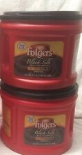 set of 2 Folger's Plastic Coffee Cans empty