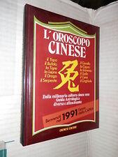L OROSCOPO CINESE PER IL 1991 Neil Somerville Gremese manuale corso libro di