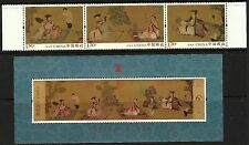 China 2016-5 Chinese Paintings of Hermits Arts Stamp set Plus M/S MNH