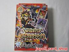 20439 AIR Battle Spirits TCG Card New Tsurugi Deck Darkness Fang SD17