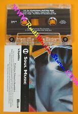 MC SOUL MUSIC 14 M C HAMMER WARREN G SALT N PEPA QUEEN LATIFAH no cd lp dvd vhs