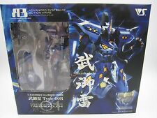 Muv Luv Alternative A3 2007 LTD 01 Takemikazuchi Type-00R Action Figure USED