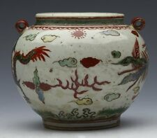 ANTIQUE CHINESE WUCAI VASE WITH PHOENIX BIRD AND DRAGON 17/18TH C.