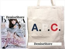A.P.C. APC Beige LOGO Canvas Shoulder Tote Bag (from Japan Baila Magazine)