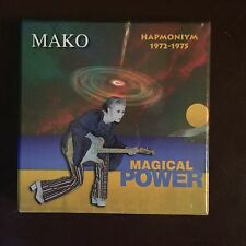 Magical Power Mako - Hapmoniym 1972-1975 (CD 2011) LIMITED 5 CD BOXSET JAP PROG