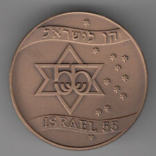 2002 Israel 55th anniversary To Our Loyal Subscriber 38mm Bronze