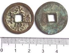 K3480, Yong-Le Tong-Bao Coin, China Ming Dynasty, Ad 1403