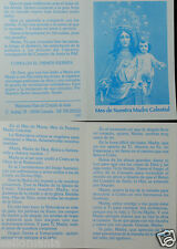 OLD BLESSED MOTHER CELESTIAL HOLY CARD 2007 ANDACHTSBILD SANTINI SEE SHOP C684