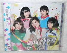 AKB48 High Tension 2016 Taiwan CD+DVD (Type D Ver.)