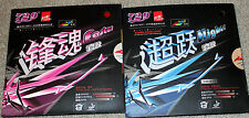 Friendship RITC 2008 Pips-in Table Tennis Rubber/Sponge: Faster + Higher Pair