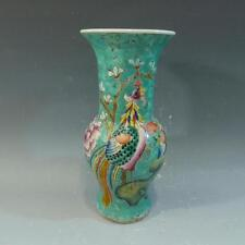 ANTIQUE CHINESE FAMILLE ROSE PORCELAIN VASE - TONGZHI MARK AND PERIOD Lot 263