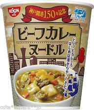 Japan 0178 4pcs Nissin Kobe open port 150 year anniversary beef curry noodle
