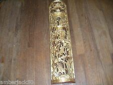 MAGNIFICENT VINTAGE/ANTIQUE HAND CARVED GOLD GUILT PAINTED CHINESE WALL ART